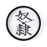 Slave - Kanji Symbol Wall Clock