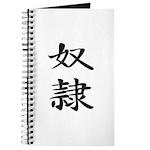 Slave - Kanji Symbol Journal