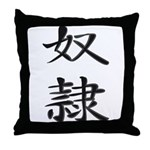 Slave - Kanji Symbol Throw Pillow