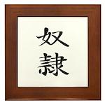 Slave - Kanji Symbol Framed Tile