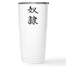 Slave - Kanji Symbol Travel Mug