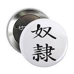 Slave - Kanji Symbol 2.25