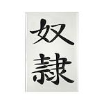 Slave - Kanji Symbol Rectangle Magnet (10 pack)