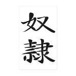 Slave - Kanji Symbol Rectangle Sticker 50 pk)