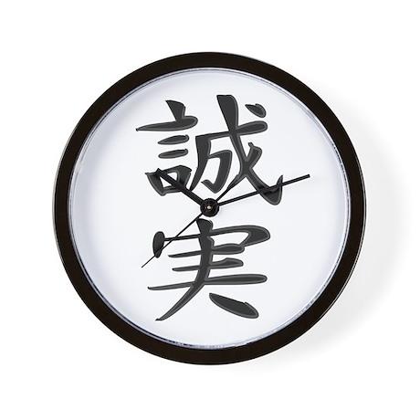 Sincerity - Kanji Symbol Wall Clock