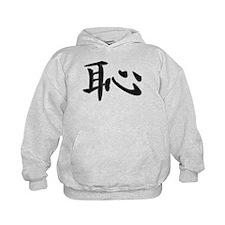 Shame - Kanji Symbol Hoodie