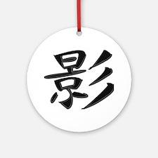 Shadow - Kanji Symbol Ornament (Round)