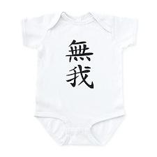 Selflessness - Kanji Symbol Infant Bodysuit