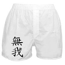 Selflessness - Kanji Symbol Boxer Shorts