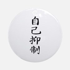 Self-Control - Kanji Symbol Ornament (Round)