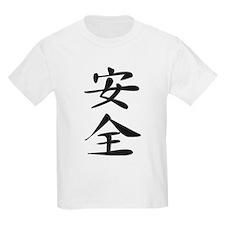 Safety logos t shirts shirts tees custom safety logos for Safety t shirt logos