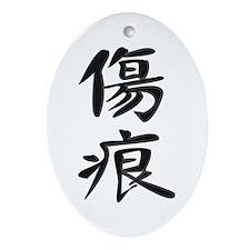 Scar - Kanji Symbol Oval Ornament