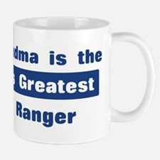 Grandma is Greatest Park Rang Mug