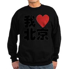 I love Beijing Jumper Sweater