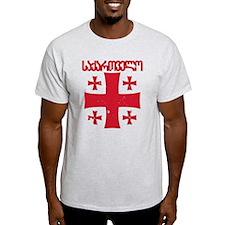 Georgia Distressed T-Shirt