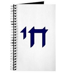 Hebrew LIFE