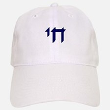 "Hebrew LIFE ""Chai"" Baseball Baseball Cap"