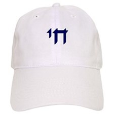 "Hebrew LIFE ""Chai"" Baseball Cap"