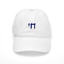 """Hebrew LIFE """"Chai"""" Cap"""