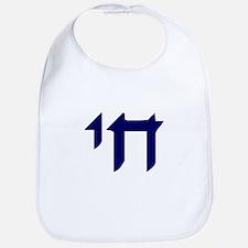 "Hebrew LIFE ""Chai"" Bib"