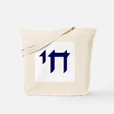 "Hebrew LIFE ""Chai"" Tote Bag"