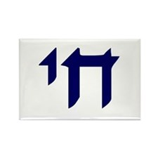 "Hebrew LIFE ""Chai"" Rectangle Magnet"