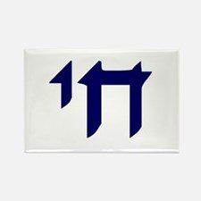 """Hebrew LIFE """"Chai"""" Rectangle Magnet"""