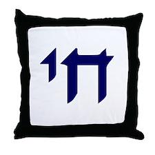 "Hebrew LIFE ""Chai"" Throw Pillow"
