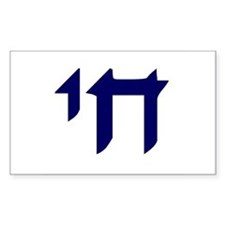 """Hebrew LIFE """"Chai"""" Rectangle Decal"""
