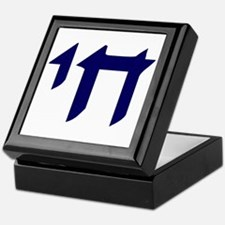 "Hebrew LIFE ""Chai"" Keepsake Box"