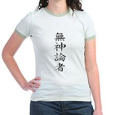Atheist - Kanji Symbol T