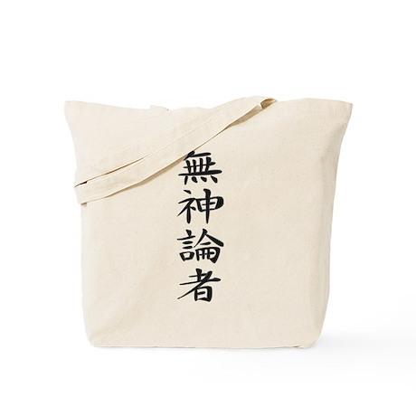 Atheist - Kanji Symbol Tote Bag
