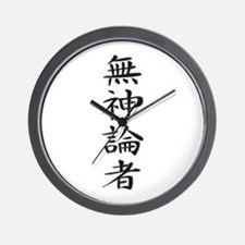 Atheist - Kanji Symbol Wall Clock