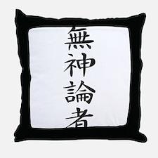 Atheist - Kanji Symbol Throw Pillow