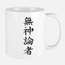 Atheist - Kanji Symbol Mug
