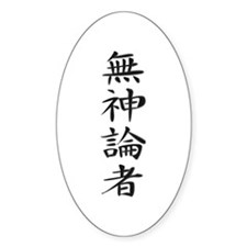 Atheist - Kanji Symbol Oval Decal