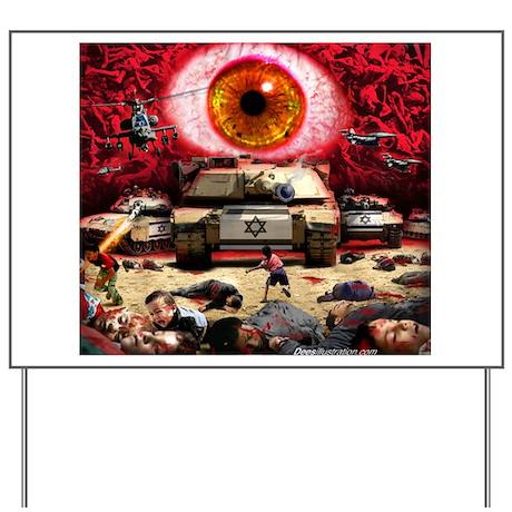 Israel Eye Yard Sign