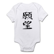 Aspiration - Kanji Symbol Infant Bodysuit