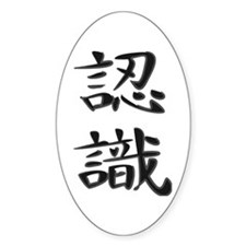Appreciation - Kanji Symbol Oval Decal