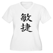 Agility - Kanji Symbol T-Shirt