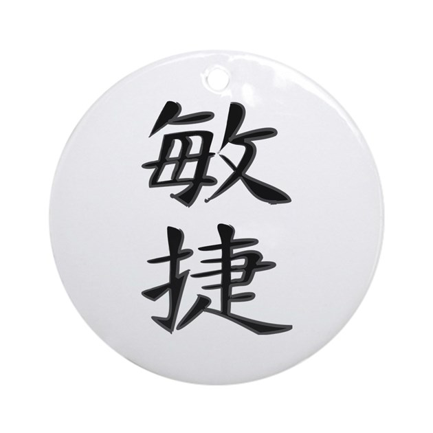 Agility - Kanji Symbol Ornament (Round) by soora