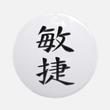 Agility - Kanji Symbol Ornament (Round)