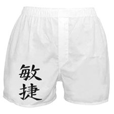 Agility - Kanji Symbol Boxer Shorts