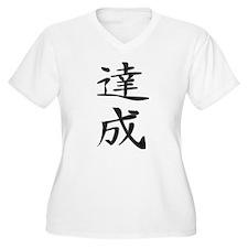 Achievement - Kanji Symbol T-Shirt