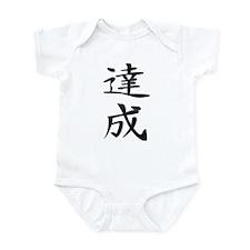 Achievement - Kanji Symbol Infant Bodysuit