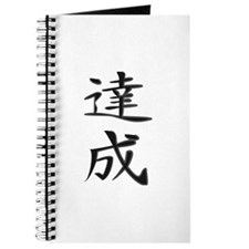 Achievement - Kanji Symbol Journal