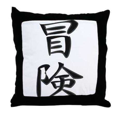 Adventure - Kanji Symbol Throw Pillow