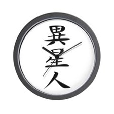 Alien - Kanji Symbol Wall Clock