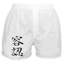 Acceptance - Kanji Symbol Boxer Shorts