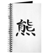 Bear - Kanji Symbol Journal